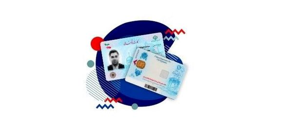 انتظار 10 میلیون نفر برای دریافت کارت ملی هوشمند
