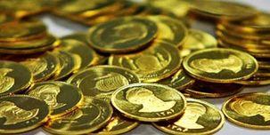 سکه به ۳ میلیون ۹۷۰ هزار تومان، رسید/  طلا کاهش یافت