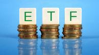 فروش دارائی های دولت در قالب صندوق های قابل معامله
