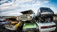 خودروهای فرسوده امسال ۱۰۰۰ سال دیگر اسقاط میشوند