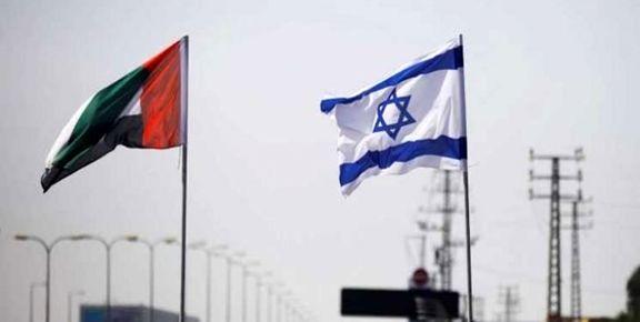 امضای یادداشت تفاهم همکاری نظامی امارات و رژیم صهیونیستی