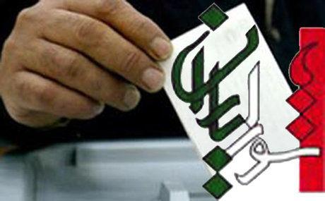 مخالفت مجلس با تشکیل شورایاری ها به دلیل غیرقانونی دانستن آن