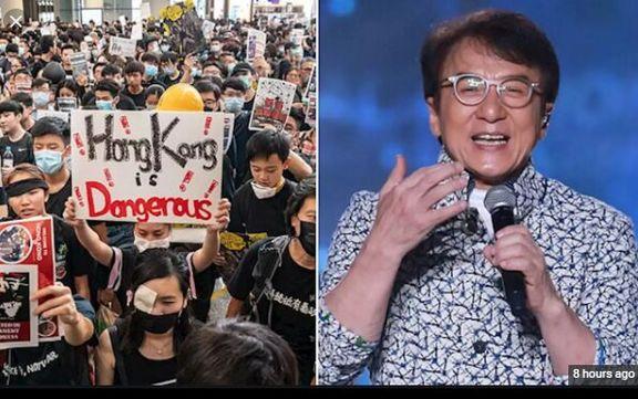 جکی چان هم در مورد اعتراضات هنگ کنگ ورود کرد