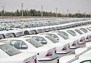 آخرین قیمت خودرو در 25 شهریور/ پژو۲۰۶ تیپ ۵ ساده ۵۰۰ هزار تومان کاهش یافت