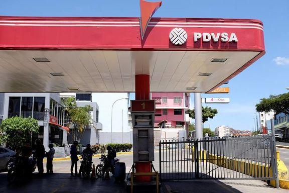 ونزوئلا از مشتریان نفتی خود خواست مبالغ خود را به حسابی در روسیه منتقل کنند