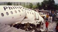 هواپیمای حامل بیمار کرونا با 8 سرنشین در فرودگاه مانیل سقوط کرد