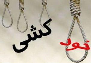 جزئیات کامل خودکشی نافرجام دختر 25 ساله در اتوبان امام علی (ع)