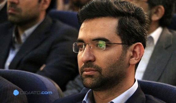 جهرمی:  ترخیص 600  هزار گوشی از شنبه آغاز شده است