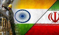 منافع هند در حفظ روابط با ایران است