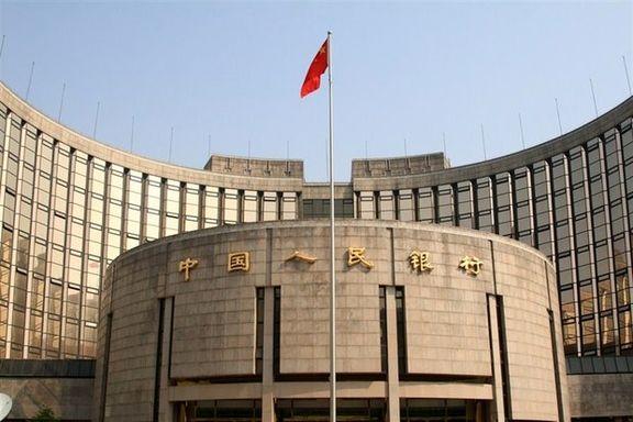تزریق نقدینگی به بازار چین توسط بانک مرکزی این کشور در جهت کاهش ارزش یوآن