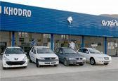 ایران خودرو فردا 4 محصول خود را پیش فروش می کند