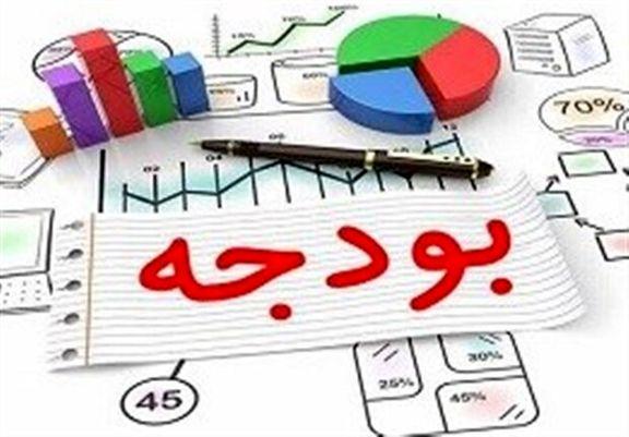 ستاد بودجه 1400 برای اولین بار امروز تشکیل خواهد شد