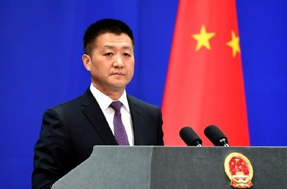 چین: آمریکا حق ندارد وضعیت حقوق بشر دیگر کشورها را مورد نقد و ارزیابی قرار دهد