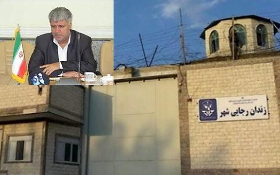 محمد مردانی مدیر سابق زندان رجاییشهر درگذشت