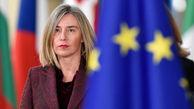 موگرینی: اتحادیه اروپا از اقدام ایران درباره تاسیسات فوردو بسیار نگران است