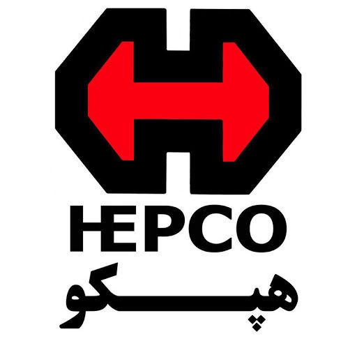 «هپکو» در تدارک برگزاری مجمع