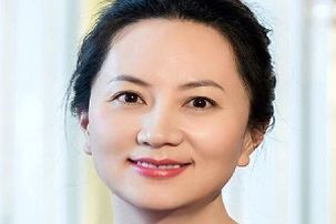 چین به دنبال انتقامی سختتر از کاندا است