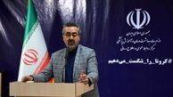 تاکنون چند نفر در ایران کرونا گرفتهاند؟ / آمار فوتیها و بهبود یافتگان تا تاریخ 5 فروردین