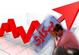 افزایش نرخ بیکاری در جوانان/نرخ بیکاری به 24.5 درصد رسید