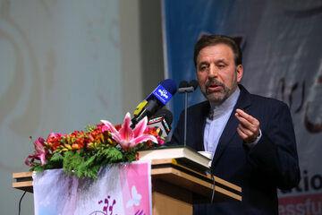 واعظی: منابع مسدود شده ایران در برخی کشورها آزاد شد