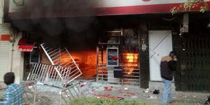 تخریب و به آتش کشیدن پنج بانک در تهران توسط اتباع بیگانه