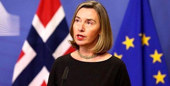 رایزنی اتحادیه اروپا با طرفهای برجام درباره افزایش سطح غنیسازی ایران