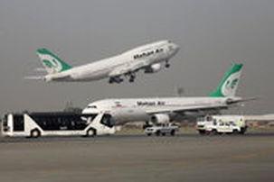 هواپیمایی ماهان انجام پنج پرواز مسافری بعد از دستور توقف پروازها به چین را با مجوز سازمان هواپیمایی را تایید کرد