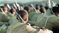 سازمان نظام وظیفه مشمولان فوق دیپلم، دیپلم و زیردیپلم را برای اقدام به رفتن سربازی فراخواند
