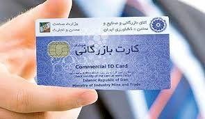 دولت به صادرکنندگان مهلت برای بازگردانی ارزهای دریافتی داد