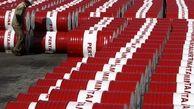 قیمت جهانی نفت بعد از افزایش چند روزه روند نزولی در پیش گرفت