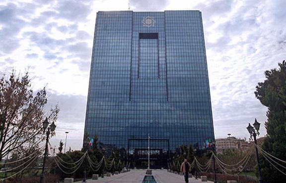دلیل تجمعات در جلوی بانک مرکزی چه بوده است؟/واردکنندگان معترض به بانک مرکزی رفتند