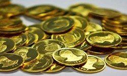 قیمت سکه کاهش یافت/ افت 700 تومانی دلار
