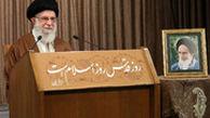 بازتاب سخنرانی رهبر معظم انقلاب درروز جهانی قدس در رسانههای بینالمللی
