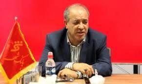 استعفای مدیر عامل بانک شهر