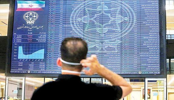 حقوقیها در اوج قیمتها سهام فروختهاند و نقدینگی را وارد بازار ارزهای دیجیتال کردهاند