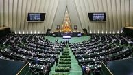 مجلس با مسکوت ماندن طرح تشکیل وزارت ساختمان و شهرسازی موافقت نکرد