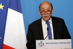 توضیحات لودریان درباره طرح ابتکاری رئیسجمهور فرانسه برای نجات برجام