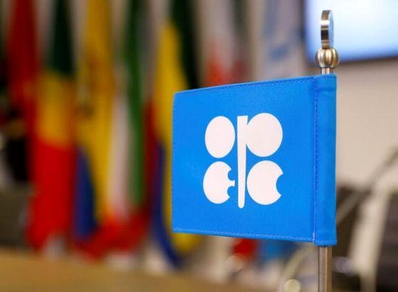گروه اوپک پلاس برای افزایش تدریجی تولید نفت به توافق رسیدند