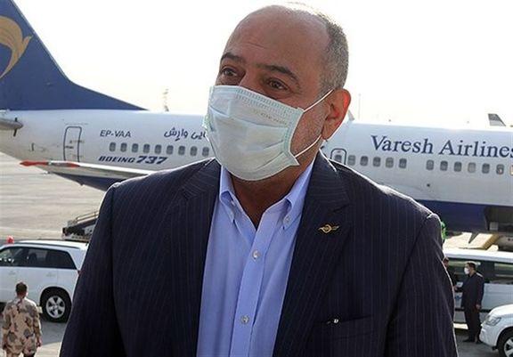پروازهای اروپایی برقرار است/ منتظر اعلام وزارت بهداشت هستیم