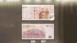 کمیسیون اقتصادی مجلس حذف چهار صفر از پول ملی  را تصویب کرد