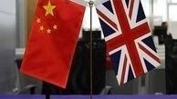 بازداشت ۴ تبعه انگلیسی در چین