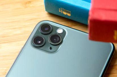 ظرفیت باتری آیفون ۱۱ پرو مکس اعلام شد