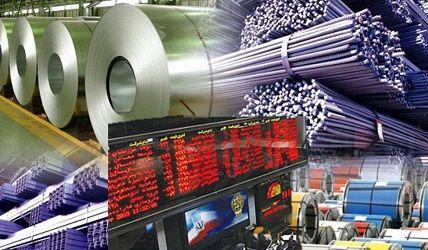 عرضه ۶۳۰ تن شمش آلومینیوم و ۱۶۳ هزار تن فولاد در بورس کالا