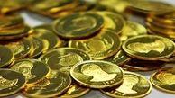سکه 9 میلیون 920 هزار تومان شد