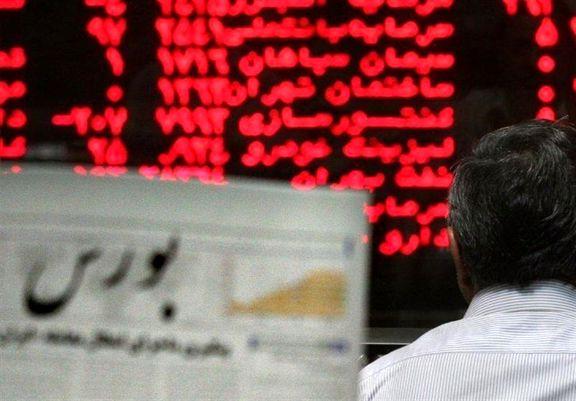 امیدواری برای بهبود شرایط بازار بورس در شش ماهه دوم