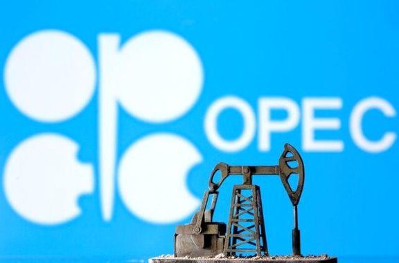 درخواست اوپک از تولیدکنندگان برای سرمایهگذاری در صنعت نفت