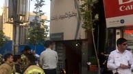 آتش سوزی در مجتمع پایتخت میرداماد