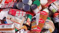 قیمتهای جهانی مواد غذایی برای یازدهمین ماه متوالی افزایش یافت