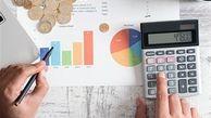 مرکز آمار نرخ رشد اقتصادی بهار ۱۴۰۰ را ۷.۶ درصد اعلام کرد