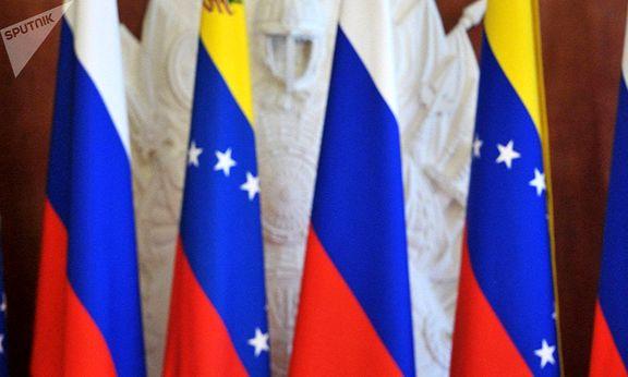 معاون نخست وزیر روسیه وارد کاراکاس شد